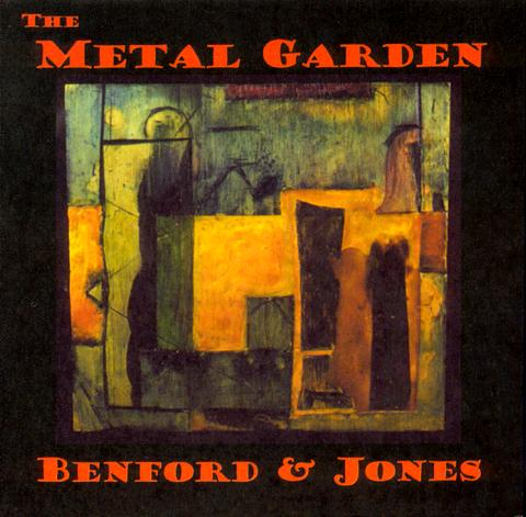 Metal Garden CD Cover